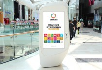 World's biggest digital and mobile brands come together to support Global Goals campaign