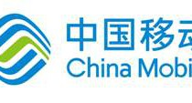 China Mobile partners with Huawei to pilot deployment of the cloud-based core network