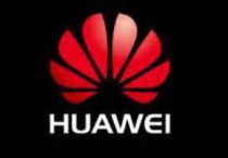 Huawei announces new Video-as-a-Service solution