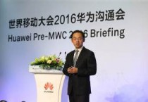 Huawei predicts deployment of 60 commercial 4.5G networks worldwide in 2016