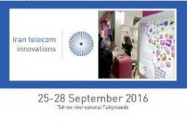 Iran Telecom Innovations' 17th edition in Tehran will reflect the country's growing CIT market