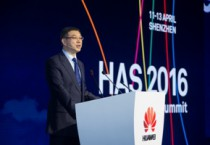 Huawei aims to accelerate digital transformation to promote IoT and a more connected world