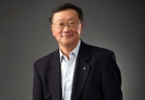 BlackBerry Secure unveiled as mobile security platform for the 'Enterprise of Things'
