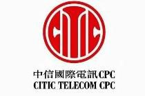 Darktrace partners with CITIC Telecom CPC to arm clients with 'disruptive AI' for cyber defence