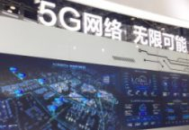 Huawei demonstrates world's first 5G network slicing application for the smart grid