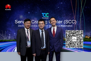 Huawei Service Crafting Centre (SCC) solution and digital service enable self-driving of telco network automation