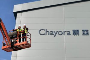 Chayora completes first nine data centres at its 'hyperscale campus' in Tianjin