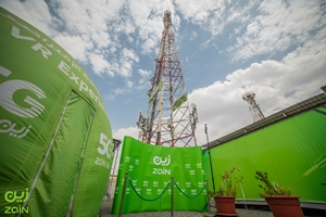 Zain Saudi and Nokia use 5G network to support remote viewing of Hajj events via live, advanced VR