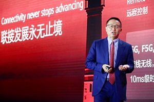 All-scenario Intelligent Connectivity solutions launched by Huawei