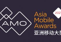 GSMA Reveals Shortlist for 2021 Asia Mobile Awards
